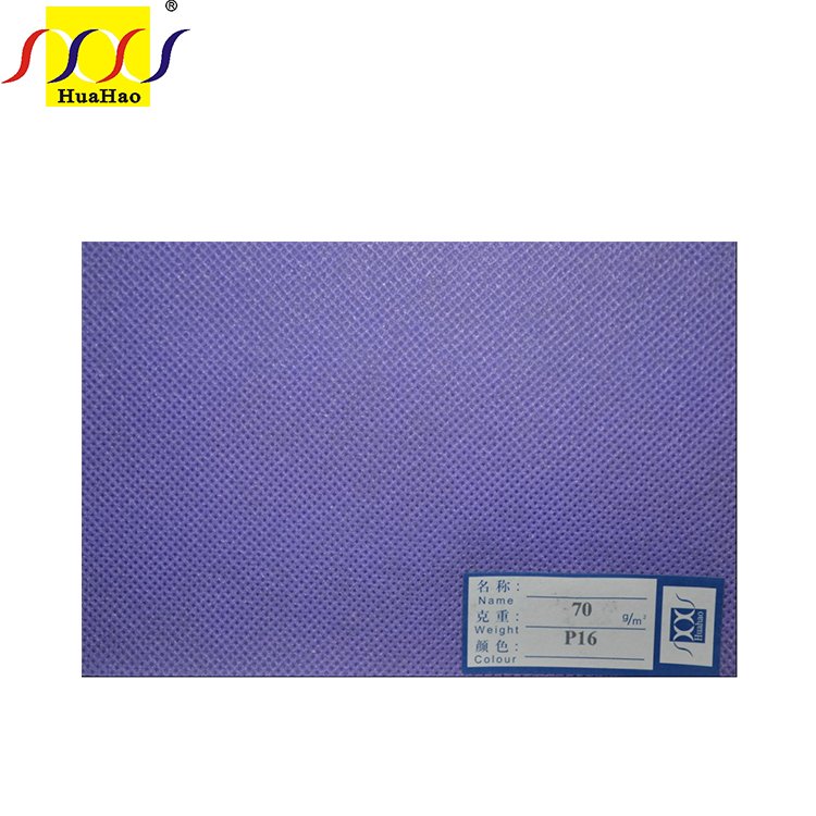 raw material 78g 200m width 1.6m lilac polypropylene non tisse rouleau
