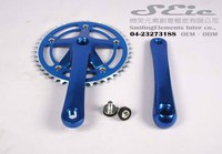 Hollow bicycle crank chainwheel