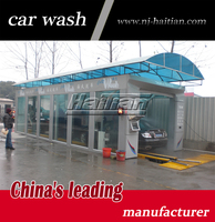 Haitian TX-380A Automatic Car Wash Equipent/ Tunnel car wash machine