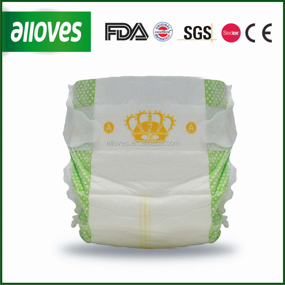 OEM Premium Quality Low Price Diposable Sleepy Baby Nappy Diapers