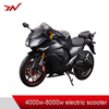 zero pollution 6000w scooter electric /motorcycle/electric bicycle