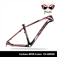Ship to all over the world carbon 27.5er mountain bike frame
