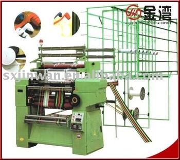 Knit-Weaving Machine