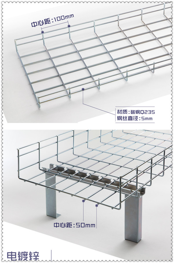 China cable ladder tray support system supplier