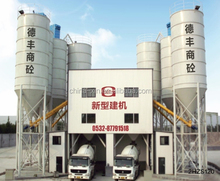 full sealing belt concrete batching/mixing plant /station price in China