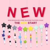 2015 new baby pacifier clip silicone pacifier teething rings