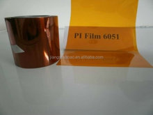 (2015 Hot Sold Film)1Mil Polyimide Film,No Adhesive,1In x 108YDS in Roll