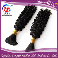 new products 8-32 inch jerry curly wholesale unprocessed virgin remy brazilian human hair bulk