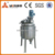 200L Stainless Steel Vacuum Mixing Tank & Reaction Kettle
