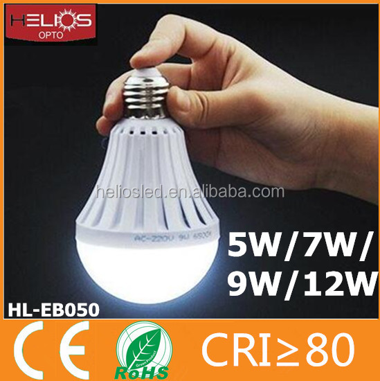 indoor commecial rechargeable emergency led bulb 5w 7w 9w 12w