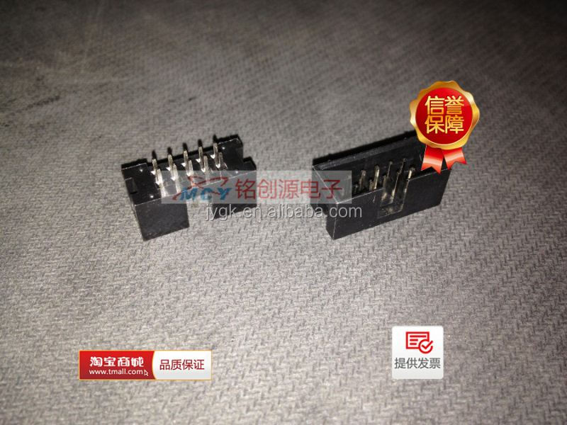 DC3-10 p 2.54 MM spacing simple horn Copper needle ISP download the JTAG interface socket--MCYD2