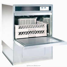 GRT - HDW50 Commercial Dishwasher for Restaurant