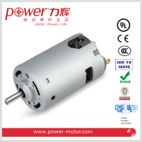 PT7712PM-12194 electric small dc motor for electric tool stick blender