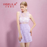 YIGELILA Brand 61114 Fashion Ladies Summer New Handmade Lavender Embroidery Sleeveless Buy Cocktail Dresses Online Australia