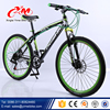 carbon road mountain bicycle , bicycle ideal mountain bikes , ebike mountain bike