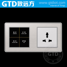 14D Series Luxury Hotel Room Light Control System, RCUSystem