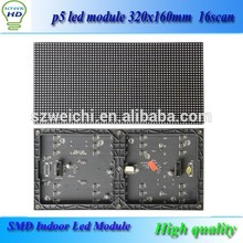 electronic s4 techno mobile phone led display screen module indoor led large screen display in alibab