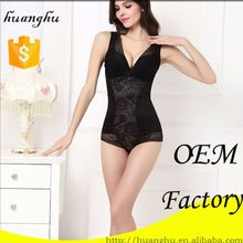 Good quality fast delivery slimming white beauty dancing wear corsets