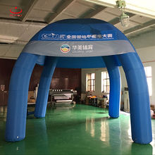 Custom made inflatable marquee tent, outdoor inflatable party tent, huge inflatable wedding tent
