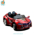WDXMX803 2018 Newest Spiderman Electric Battery Toy Remote Control Musical Car Horn