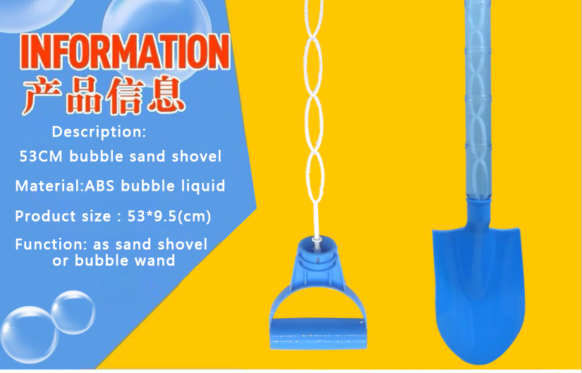 colorful 53cm magic multifunction soap bubble wand toys with sand shovel beach set