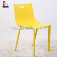 New Designed Cheap commercial furniture hotel plastic chair on sale
