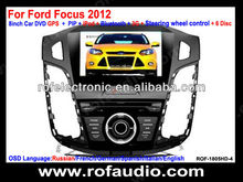 For Ford Focus 2012 car audio muiltmedia dvd gps