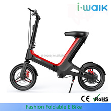 Portable Folding Electric Scooter Two Wheels E-scooter 350w motor