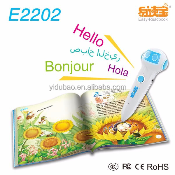 E2202 holy quran reading pen, kindergarten wholesale educational toy,play and learn