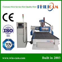Philicam FLDM1325 CNC wood cutting router machine with disk ATC 10 tools