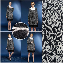 Mingfu brand women wool coat
