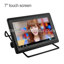 Factory price 7 inch android tablet 2gb ram with high quality