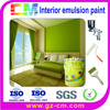 2016 E Best Interior Latex Paint For Bedroom Wall coating