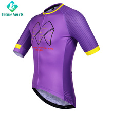 Betrue Cycling Wear Custom Short Sleeve Cycling Jersey For Men