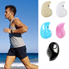 Stealth Design Bluetooth Headset Mini Ultra-Small S530 Bluetooth 4.0 Stereo Earbud Pairing All Bluetooth Enabled Devices