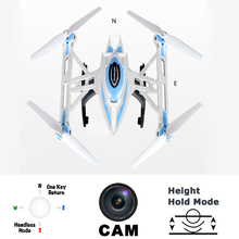 New arrival 2.4g rc helicopter drone with hd camera