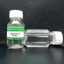 High quality Textile chemicals Scouring and wetting Agent of china manufacturer
