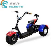 Hot selling high quality high quality electric three wheel motorcycle