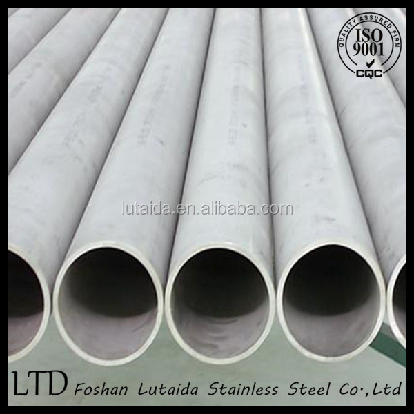 ASTM SA 312 304 316 Stainless Steel Pipe/Tube