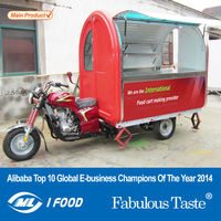Electric tricycle food cart vending mobile food cart with wheels CE&ISO9001Approval gasoline food cart