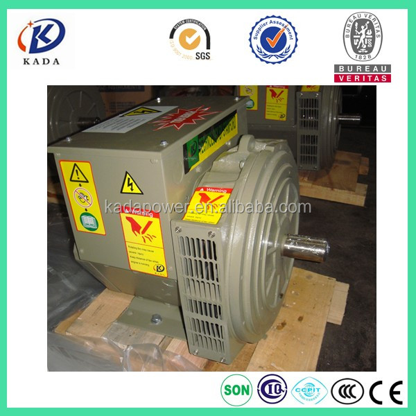 AC brushless dynamo 8 kva stamford alternator