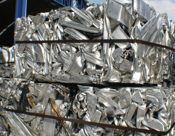 aluminum 6063 scrap /Aluminum cans Scrap UBC price for sale