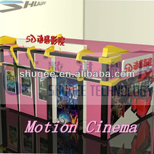 Removable mobile 5D motion cinema with hydraulic / pneumatic system motion theater chair,flexible 7D movie theater
