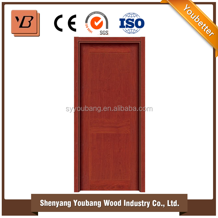 New products 2016 innovative product interior door mdf modern new technology product in china