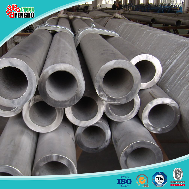 1 inch 2 inch diameter 201 stainless steel pipe price per kg