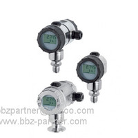 BBZ water smart three wire flow meter with lithium battery