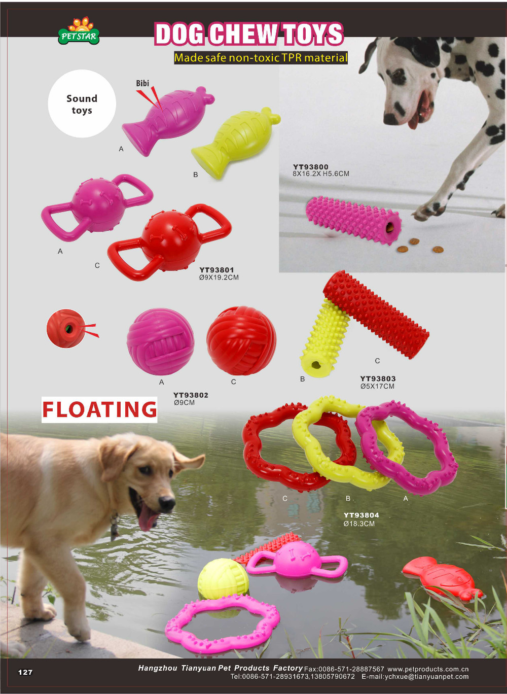 Interactive Floating Sound Soft Rubber Dog Toy
