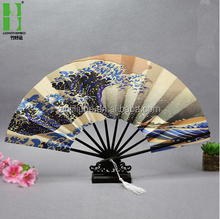 Promotion sales business gifts craft hand fan