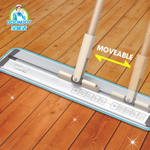 2017 Boomjoy FC-45 Professional Slide Mop/Single-Sided Frame 19.7- Inch Length, 3.5-Inch Width