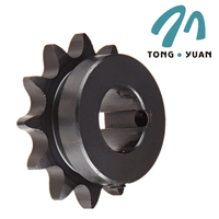 Agricultural Machinery Sprocket